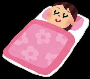 ブログ内 睡眠